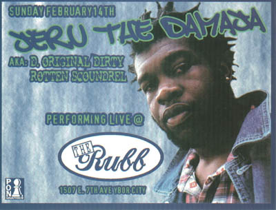 oldschool flyer -Jeru